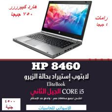 HP كور 5 جيل ثانى هارد 750