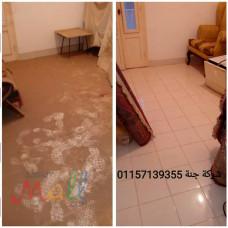 01157139355او01152233611 شركة جنة تنظيف منازل في القاهرة