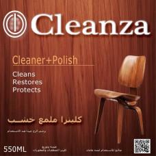 Cleanza للمنظفات والمطهرات