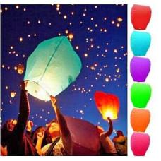 sky lantern == بالون طائر مضئ