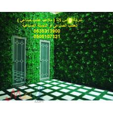 شركة غراس لاند ملاعب عشب صناعي النجيلة الصناعية 0535313900