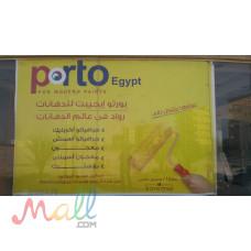 شركه Porto egypt