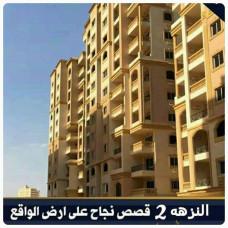 شقق للبيع جسر السويس النزهه 2 خلف بنك مصر 150 م 140