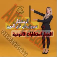 محامي اقامة اجانب