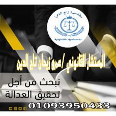 محامي شيكات