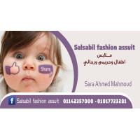 Salsabil Fashion